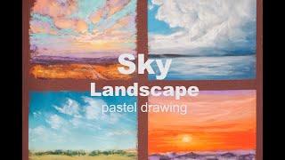Небо и Облака  Наброски пейзажей пастелью
