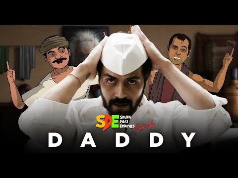 Daddy Movie Spoof | Arjun Rampal | SDE Specials