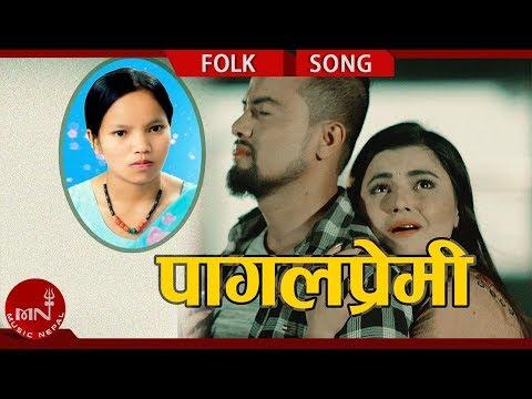 Bishnu Majhi's Pagal Premi | New Lok Dohori 2075/2018 | RC Sapkota Ft. Aashir Pratap Jung & Sushma