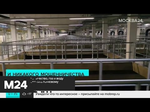 В сентябре изменятся правила поверки счетчиков - Москва 24