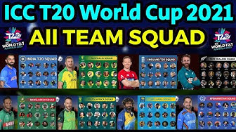 ICC T20 World Cup 2020  All Teams Squad | T20 Cricket World Cup 2020 All Teams Squad | T20-WC 2020