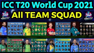 ICC T20 World Cup 2021 All Teams Squad | T20 Cricket World Cup 2021 All Teams Squad | T20-WC 2021