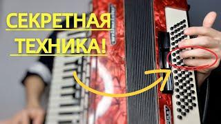 Уроки аккордеона с нуля #2 НОВЫЙ КУРС!!!