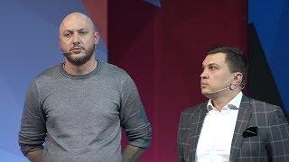 КВН 2019 Первая лига Вторая 1/8 ИГРА ЦЕЛИКОМ Full HD