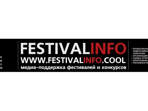 Онлайн трансляция Суперкубок России. Площадка 2