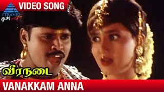 Veeranadai Tamil Movie Songs | Vanakkam Anna Video Song | Sathyaraj | Khushboo