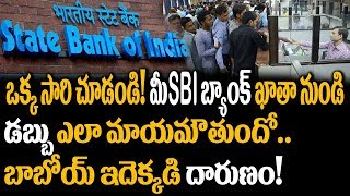 omg do you know what is happening with sbi debit and credit cards latest news super movies adda