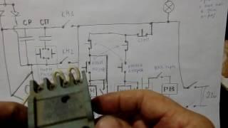 подключение двигателя токарного станка в сеть 220 вольт с реверсом и динамическим торможением