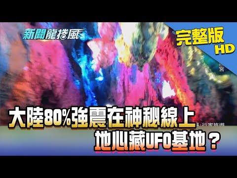 80%UFO2018.02.15