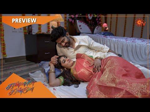 Kannana Kanne - Preview | Full EP free on SUN NXT | 23 July 2021 | Sun TV | Tamil Serial