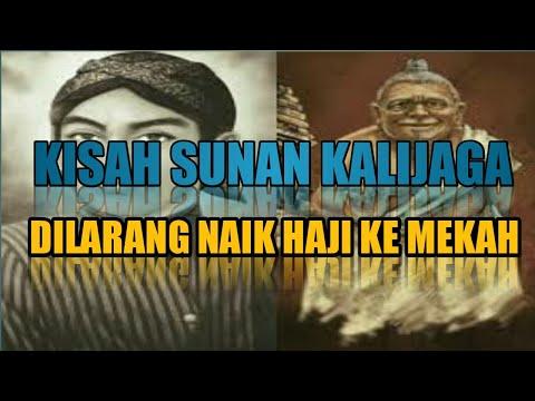 Travel Umroh dan Haji Plus PT. Arminareka Perdana. Kami sudah 30 tahun di percaya ummat Muslim selur.