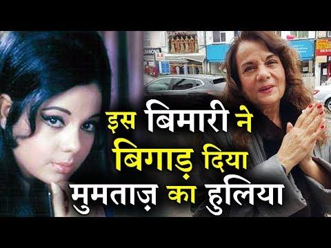 Mumtaz Askari: One incident that destroyed this actress life!