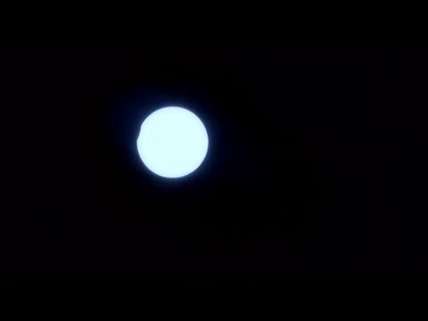 Hopkinsville, KY Solar Eclipse Live Stream