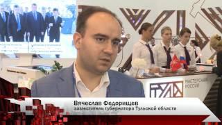 Вячеслав Федорищев: На ПМЭФ мы расскажем о механизмах поддержки инвесторов(, 2017-05-31T15:32:00.000Z)