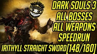 DS3 Every Weapon Every Boss Speedrun (Irithyll Straight Sword) (148/180)