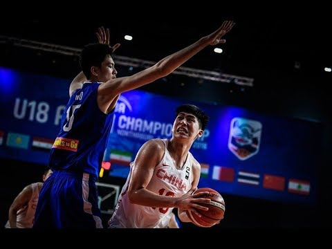 Batang Gilas Vs China U18 | FULL GAME HIGHLIGHTS | 2018 FIBA Asia U18 | August 7