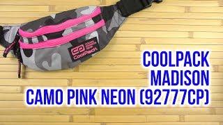 Розпакування СoolPack Madison для дівчаток 23 x 14 x 7 см Camo pink neon 92777CP