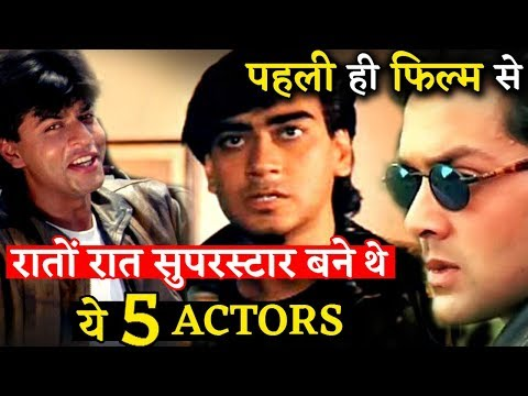 these-bollywood-actors-became-superstars-after-their-first-film