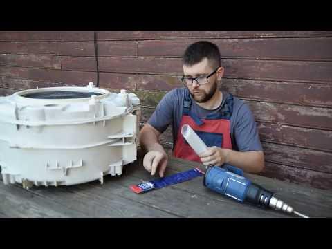 Ремонт пластикового бака стиральной машины своими руками