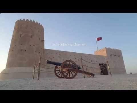 ZUBARA FORT   QATAR   حصن الزبارة    Historical Fortress
