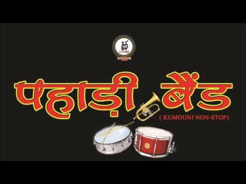 Latest Kumouni Bend Song || Harimanda || PAHADI BEND|| HQ Audio Song || 2017 ||