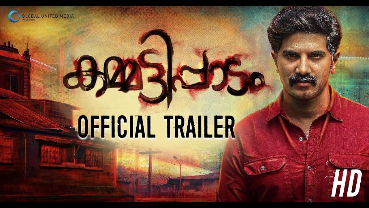 kammatipaadam malayalam movie online