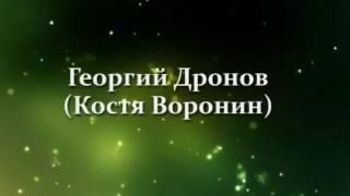 Как менялись главные герои сериала Воронины
