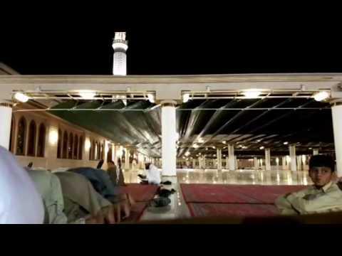 Taraweeh Live from Masjid Al Nabawi