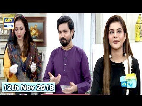 Good Morning Pakistan  Dr Umme Raheel & Hakeem Raza Elahi  12th November 2018  ARY Digital Show