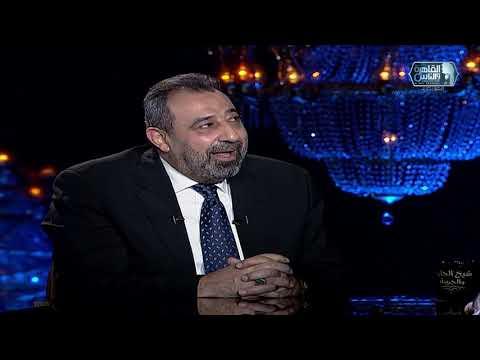 شيخ الحارة يفضح أسرار الزواج العرفي لمجدي عبدالغني .. والأخير يرد: العرفي حلال وأنا مقتنع بيه!