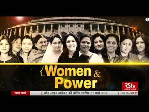 Women and Power - Lack of women in politics