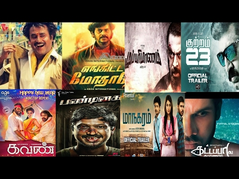 Tamil Movies Releasing In March 2017 -...