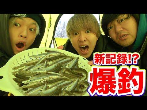 釣った魚しか食べれないワカサギ釣り生活!!【大漁】