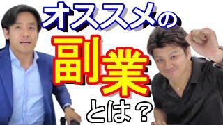 動画No.213 ☆もふもふ不動産さんのチャンネルはコチラ https://www.yout...