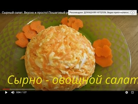 Самый вкусный рецепт салата Селедка Под Шубой с яблоком   ГОТОВИМ ДОМА с Оксаной Пашко