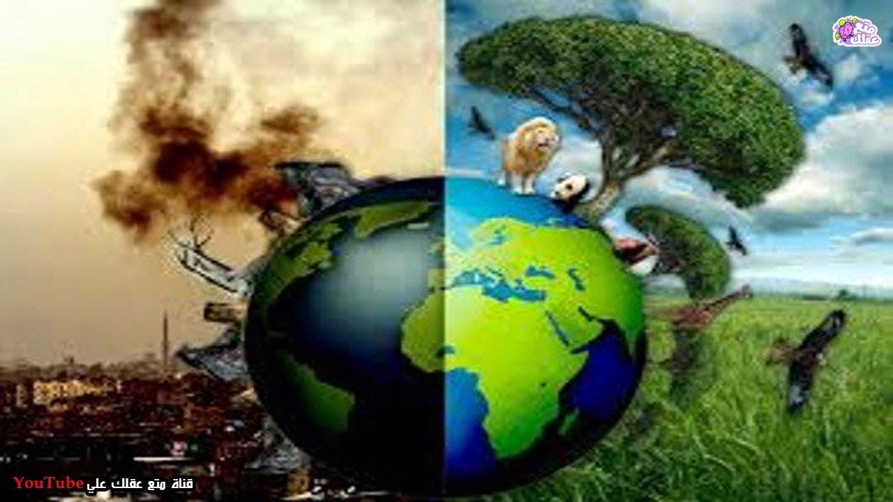 كن نباتى وإنقذ العالم ! - لا امل للحياة بعد 100 عام !!