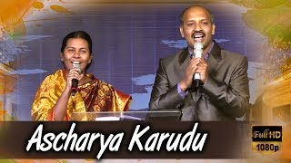 Ascharya Karudu Telugu Christian Song.