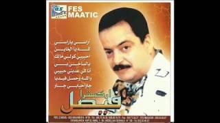 Fayssal M'hammed اركسترا فيصل محمد آ وليدي
