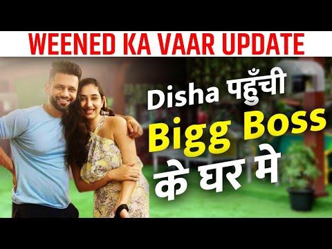 Download Rahul Vaidya ko Mila Bada Surprise, Hui Disha Parmar ki Entry, Janiye Kya Bole Rahul?