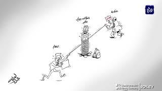 كاريكاتير.. الطالب بين الحكومة والمعلمين - (30/9/2019)