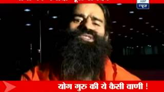 Priyanka Gandhi's Rape Remark(Uncensored)