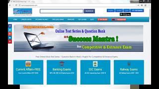 MP GK IMPORTANT MCQs   FREE ONLINE TEST  HINDI