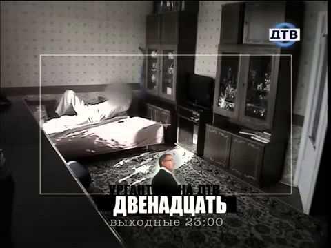 фото эро знаменитостей русских