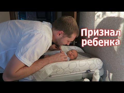 VLOG: Завтрак от мужа / Про кормление, купание, прививки