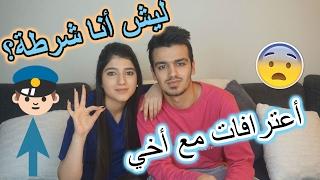 مين حبيبي؟ | تعليقات أبوي علي و معقول يجبرني أترك اليوتيوب؟
