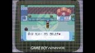 Pokemon Ruby Version Game Boy Gameplay