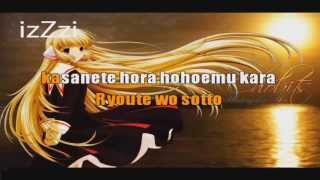 [ KARAOKE ] Chobits OP1 - Let me be with you ( instrumental + lyrics )