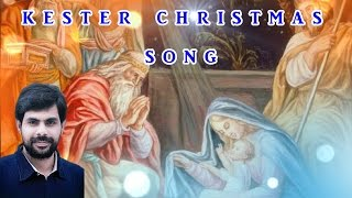 Unni pirannu | kester | christmas song malayalam