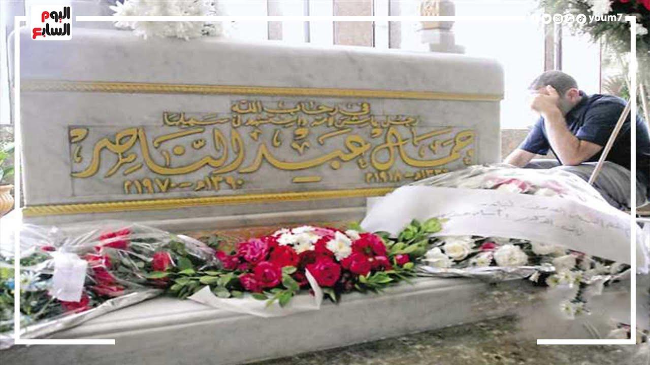 عاشق جمال عبد الناصر فى زكرى وفاة الزعيم بجيله من أسوان مخصوص??