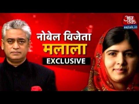Malala Yousafzai Aspires To Become Pakistan Prime Minister